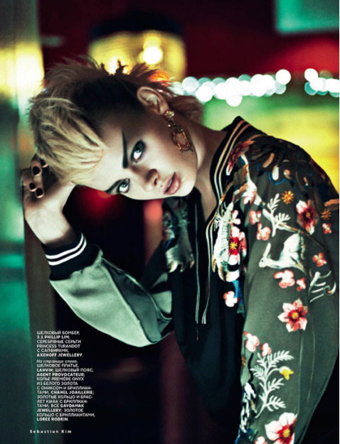 Vogue Russia Feb 13 (1)