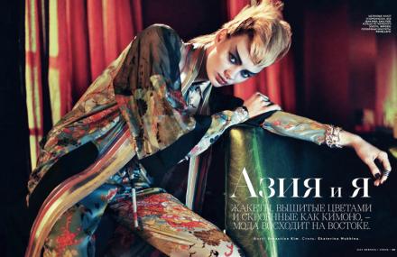 Vogue Russia Feb 13
